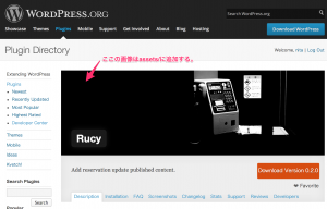 WordPress_›_Rucy_«_WordPress_Plugins